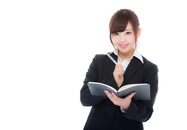 富田たかのり氏の資産構築型アフィリエイトProgram【ASSET】は本当に稼げる!?実際に受講した私の正直な感想